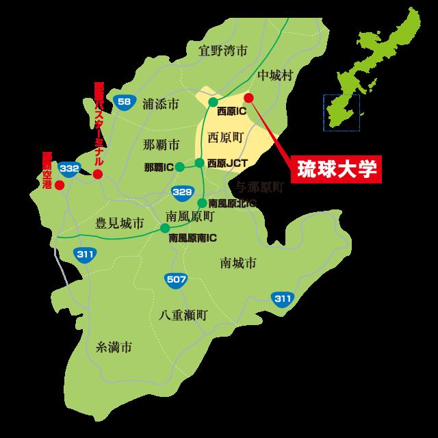 琉球大学 人文社会学部