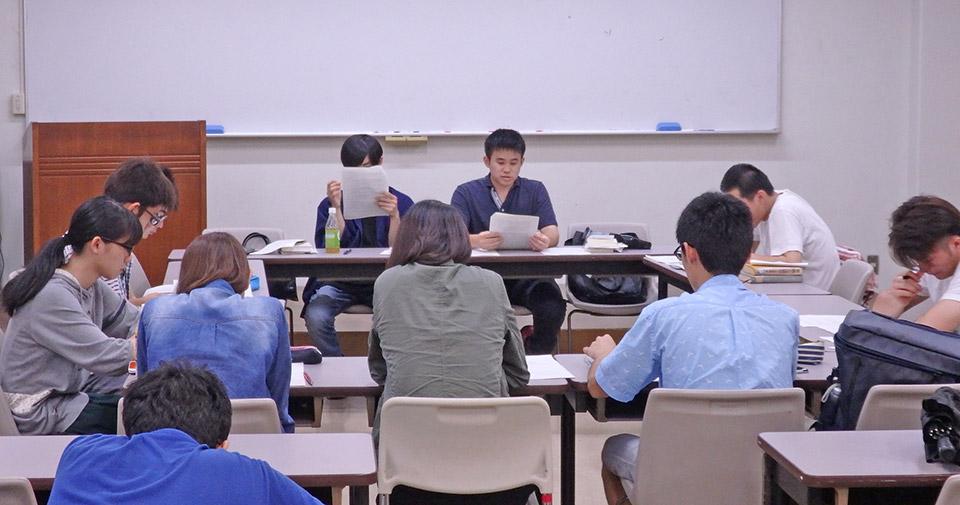 哲学コース合同演習
