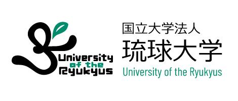 国立大学法人琉球大学